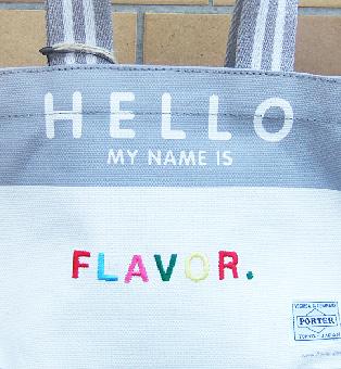 吉田カバンのPORTER ポーターとFLAVOR フレーバーコラボのhello tote bags ハロートートバッグス用 名前刺繍オーダー[2色〜5色]